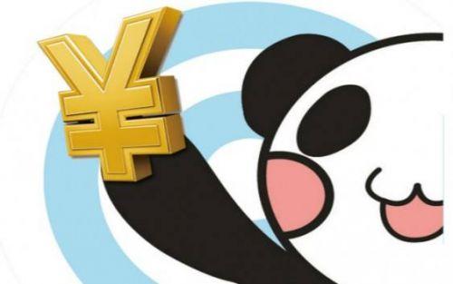 """""""熊猫债""""助力中日两国金融合作"""