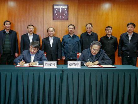 国家发改委与安徽省政府建立推进国际产能合作委省协同机制