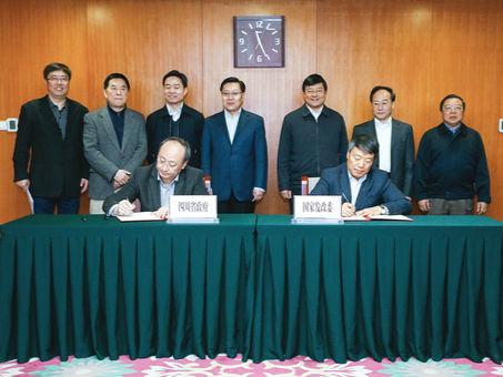 发改委与四川省政府建立推进国际产能合作委省协同机制