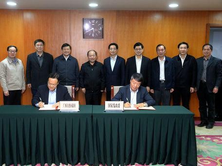 发改委与广西自治区政府建立推进国际产能合作委省协同机制
