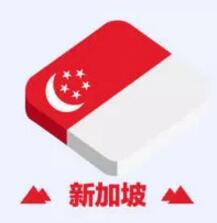 新加坡与马来西亚启动对新隆高铁资产管理公司的联合招标