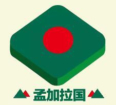 中企签约孟加拉国铁路改造项目