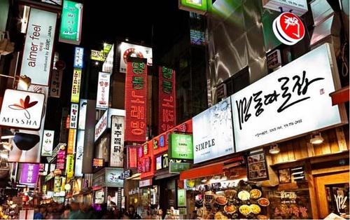 韩国概况,韩国人口