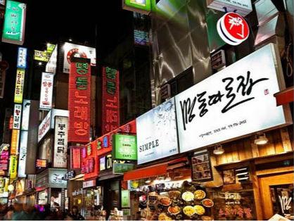 韩国概况 韩国人口、面积、重要节日一览