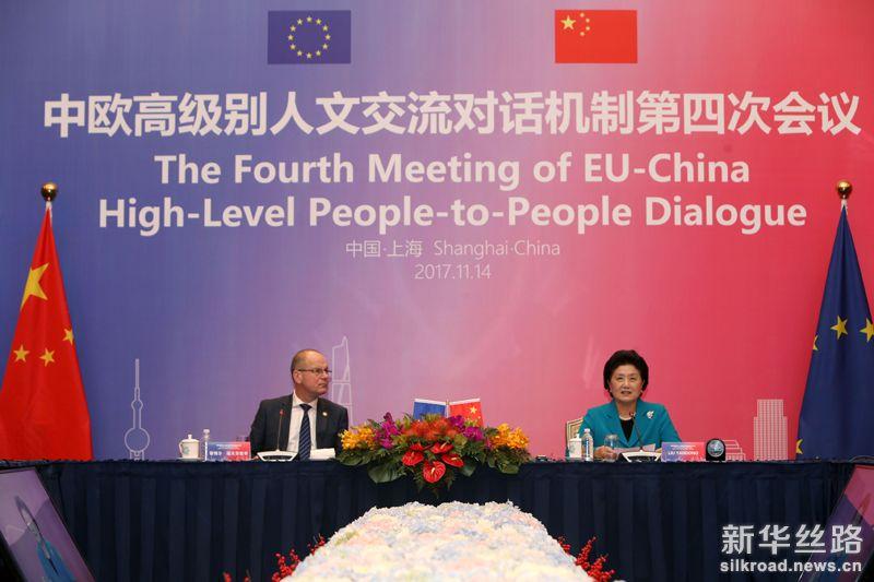中欧高级别人文交流对话机制第四次会议举行