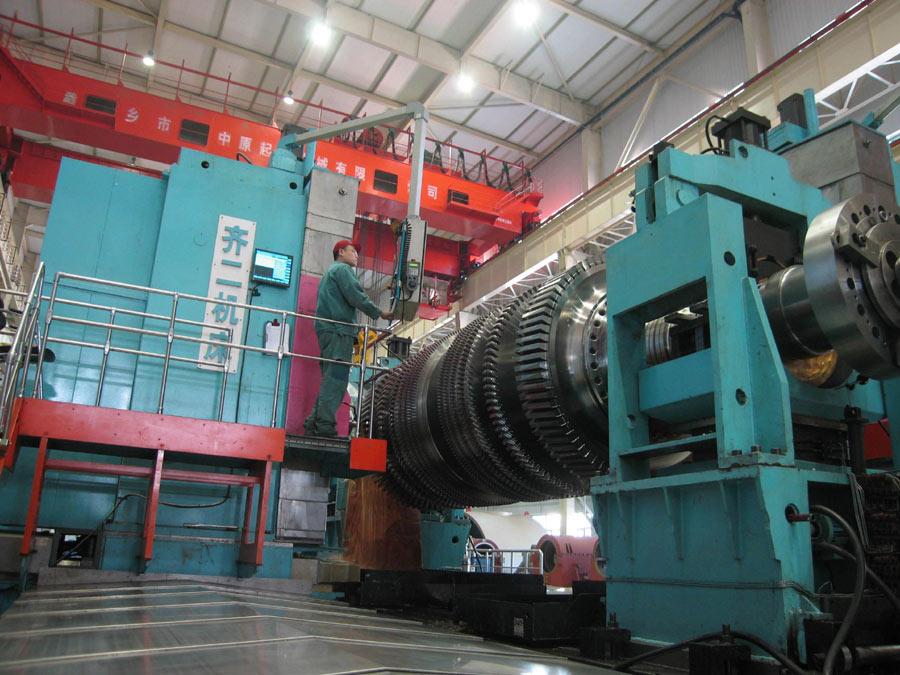 重型汽轮机转子轮槽加工中心
