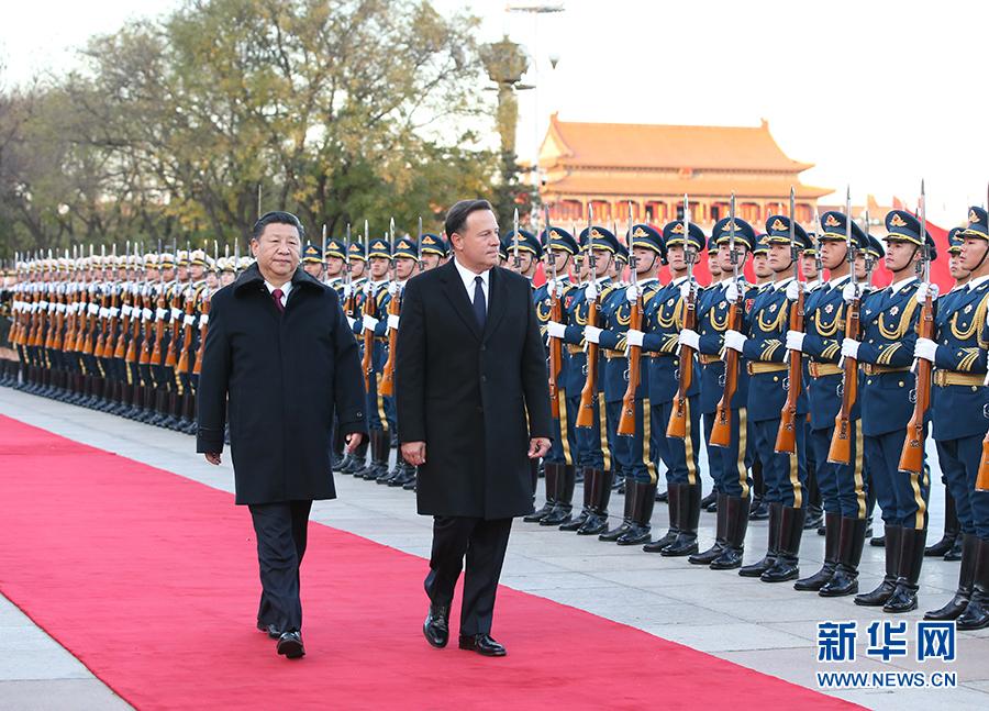 11月17日,国家主席习近平在北京人民大会堂同来华进行国事访问的巴拿马总统巴雷拉举行会谈。这是会谈前,习近平在人民大会堂东门外广场为巴雷拉举行欢迎仪式。新华社记者 姚大伟 摄
