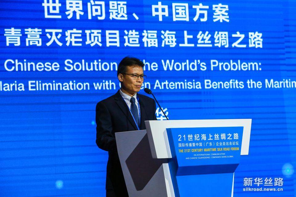 广东新南方青蒿药业股份有限公司总经理潘隆华在论坛上发言