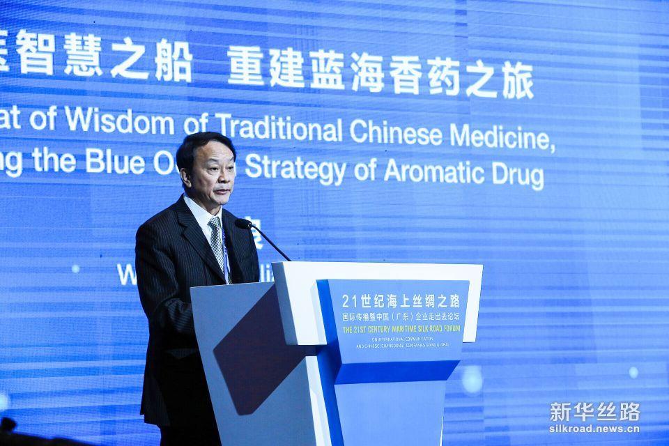 广州中医药大学校长、党委副书记王省良在论坛发言