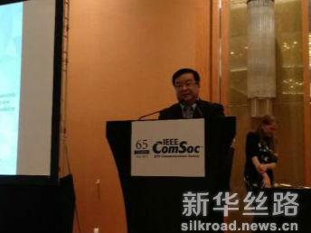 中移动副总裁获颁IEEE行业大奖