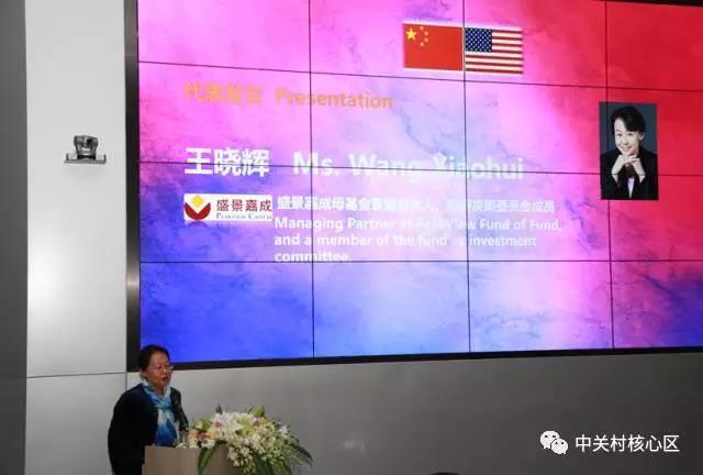 盛景嘉成母基金合伙人王晓辉表示盛景全球创业大奖赛,国际轻孵化器等已经走出去帮助海外创业者,希望有更好的方式和途径去号召、邀请更多的美国创业者来到中国,来到轻孵化器。