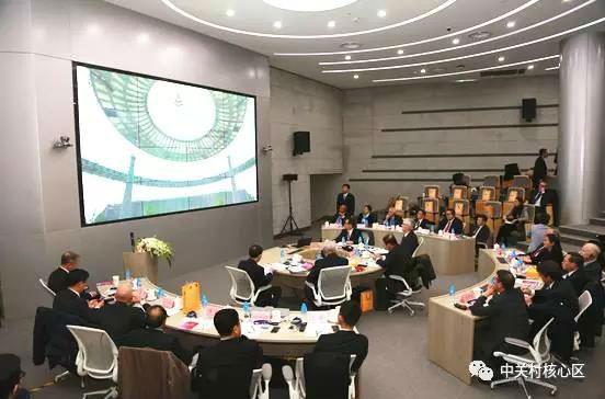中美企业家圆桌会在海淀园举行