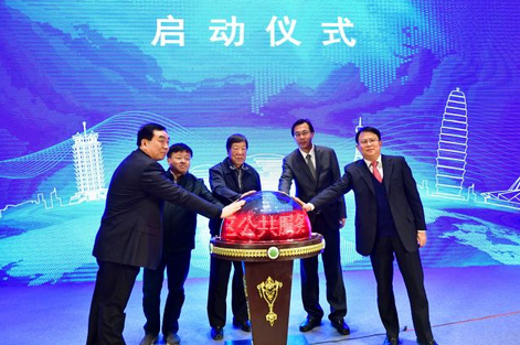 2017中国社区公共服务(郑州)高峰论坛在郑召开1