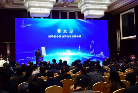 2017中国社区公共服务(郑州)高峰论坛在郑召开5