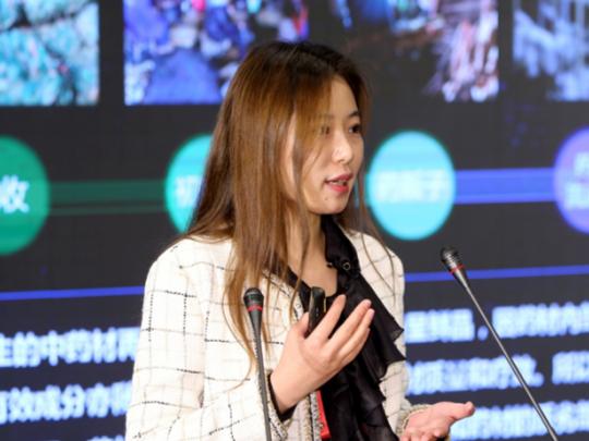 汉广王若飞:数字化助推中药材市场供应链改革