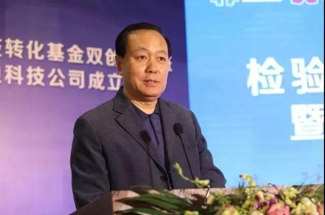 中国检验检疫科学研究院2
