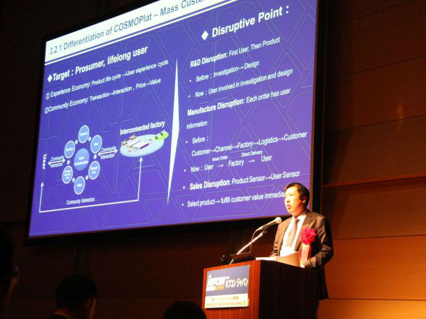 """日本邀请海尔讲授世界制造业""""中国模式"""""""