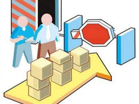 海关通关一体化改革全覆盖 去年货物通关时间压缩超三成