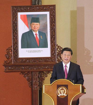 习近平主席在印尼国会发表演讲