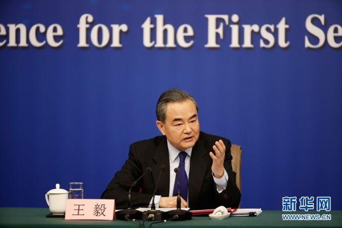 王毅:希望亚太地区不同的自贸安排能够形成良性互动