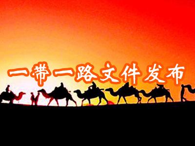 中华人民共和国和汤加王国联合新闻公报