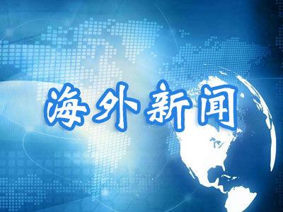 哈乌举行政府间委员会第17次会议