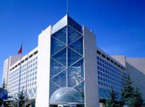 中国银行:助力脱贫攻坚 发挥行业优势创新帮扶模式