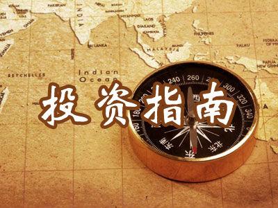 台商抢滩广西海峡两岸产业合作区