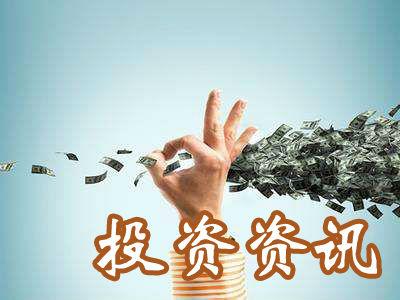 连云港港口集团与中国建设银行签订战略合作协议