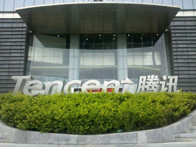 腾讯注资德国金融科技初创企业