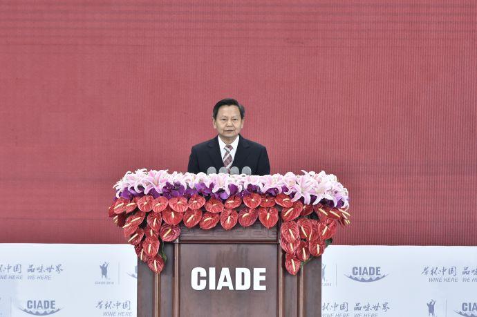 中国轻工业联合会会长张崇和在2018中国国际酒业博览会上的致辞 张涛摄