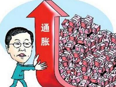 越政府八部委联手控通胀