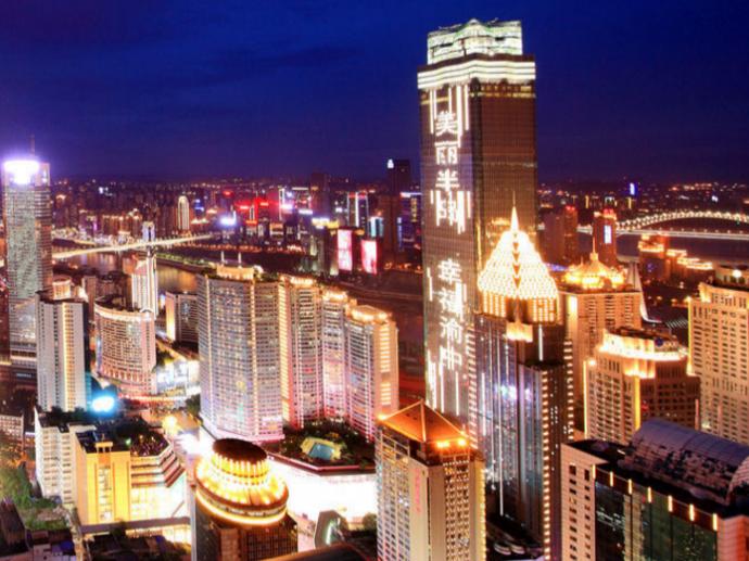 中意投资促进中心在重庆成立