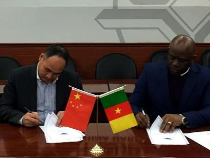 中国港湾签署喀麦隆克里比物流园区投资合作协议
