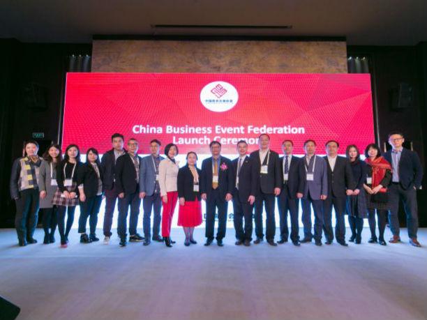 中国商务会展联盟正式成立