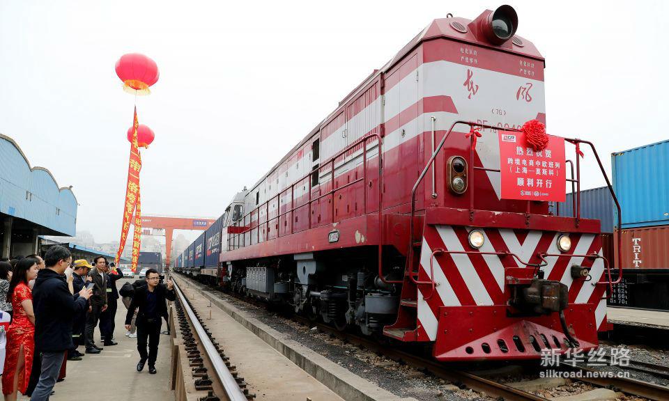 3月30日,一列上海开往莫斯科的中欧班列列车在发车仪式上启动出发。新华社记者方喆摄
