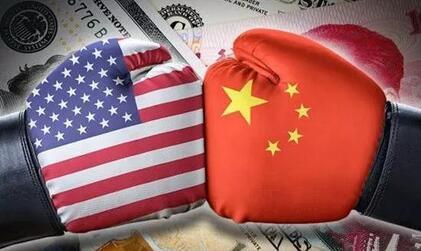 中国国际商会坚决反对美拟对我产品加征关税