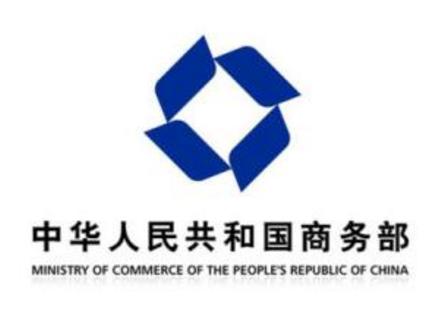 商务部:服务进出口总额2022年将突破1万亿美元
