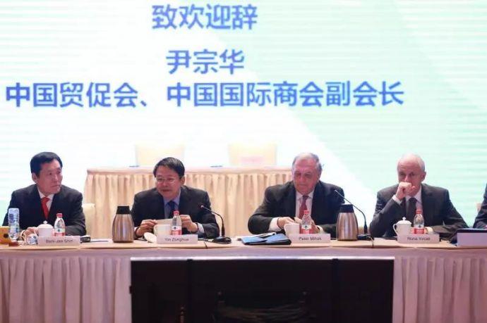 国际商会世界商会联合会理事会会议在京召开