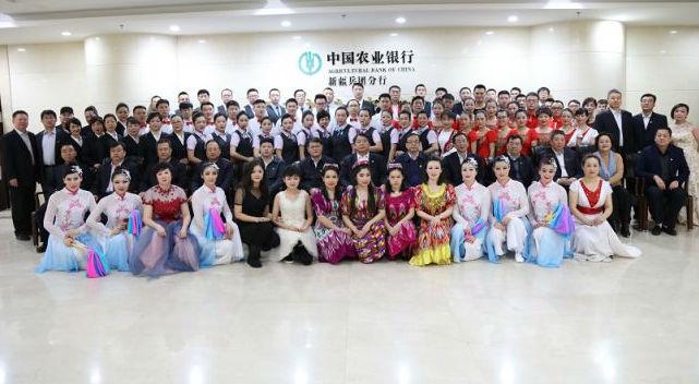 """农行新疆兵团分行与""""走出去""""企业至诚相伴"""