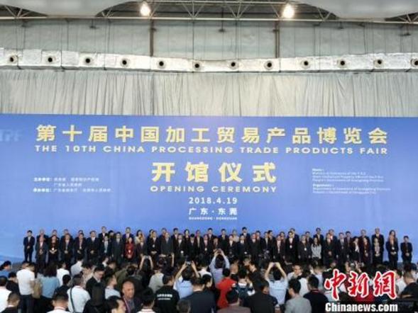 近七百加工贸易企业亮相中国加博会拓内销