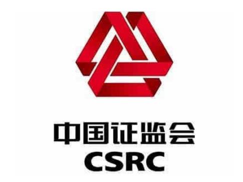 """中国证监会拟规范存托凭证 将适用""""沪伦通"""""""