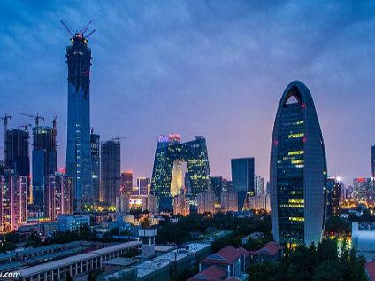 """中国社会组织推动""""一带一路""""民心相通行动计划(2017-2020)"""