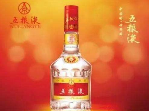"""中国品牌日:五粮液,亮给世界的""""金名片"""""""