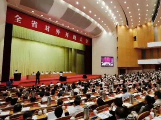 刚刚,泰中罗勇工业园荣获2017年度浙江省十佳开放平台!