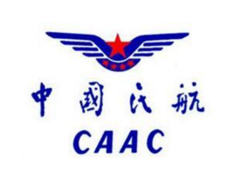 民航局印发国际航权资源配置与使用管理办法