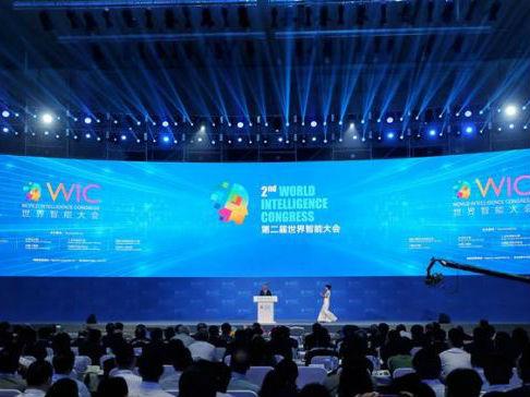 天津:千亿基金支持智能科技产业发展