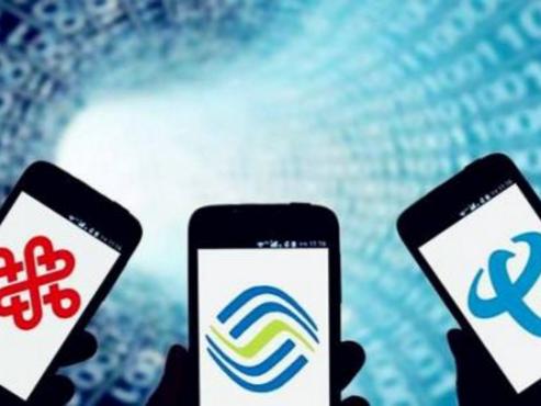 虚拟运营商有望迎利好 电信业开放步伐将提速