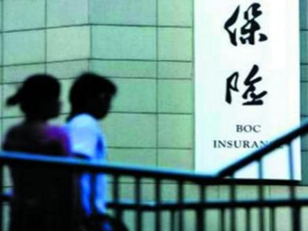 防控风险 人身保险监管升级