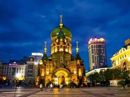 国家税务总局:中国居民赴保加利亚共和国投资税收指南